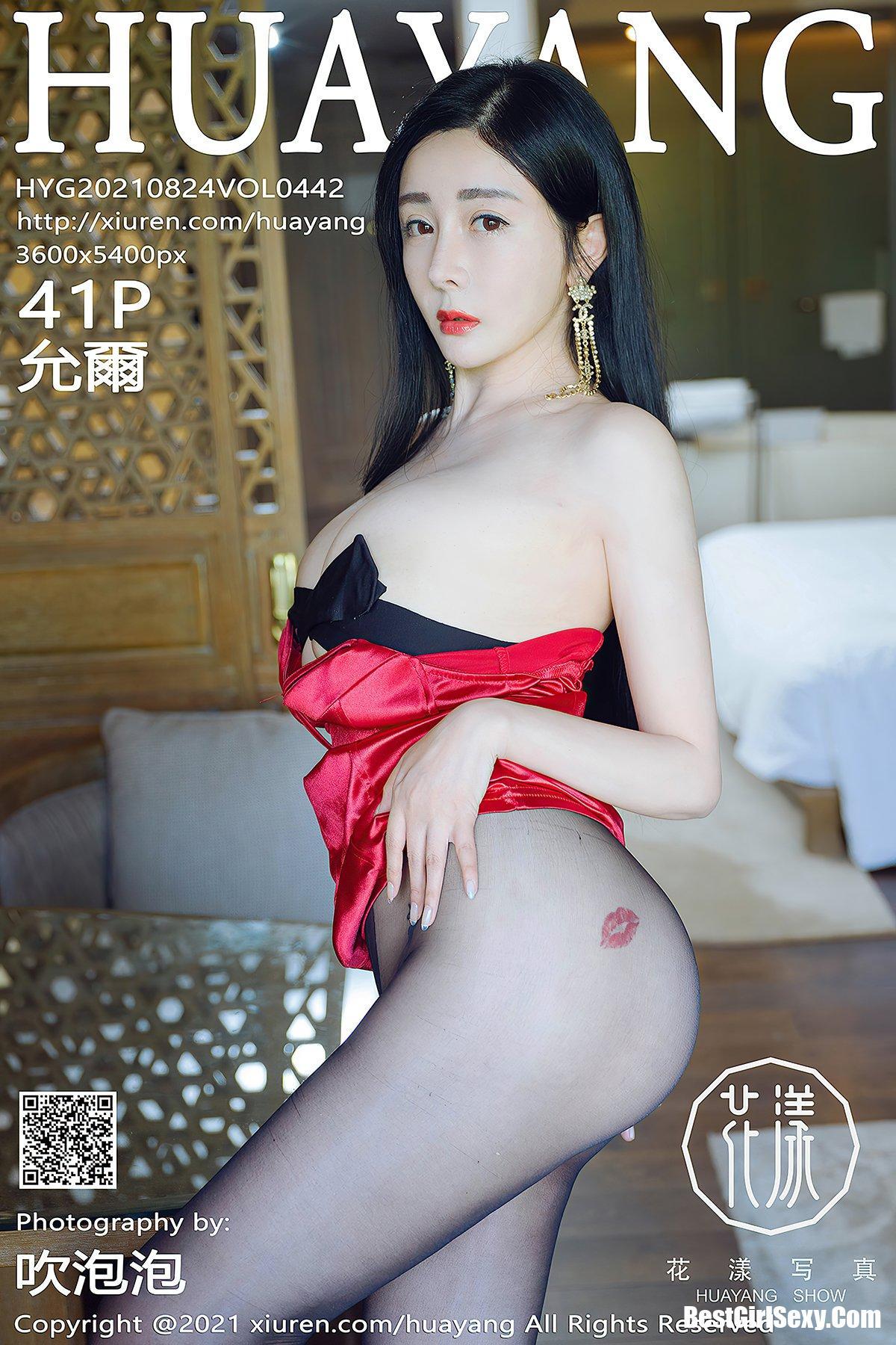HuaYang花漾Show Vol.442 Yun Er 4