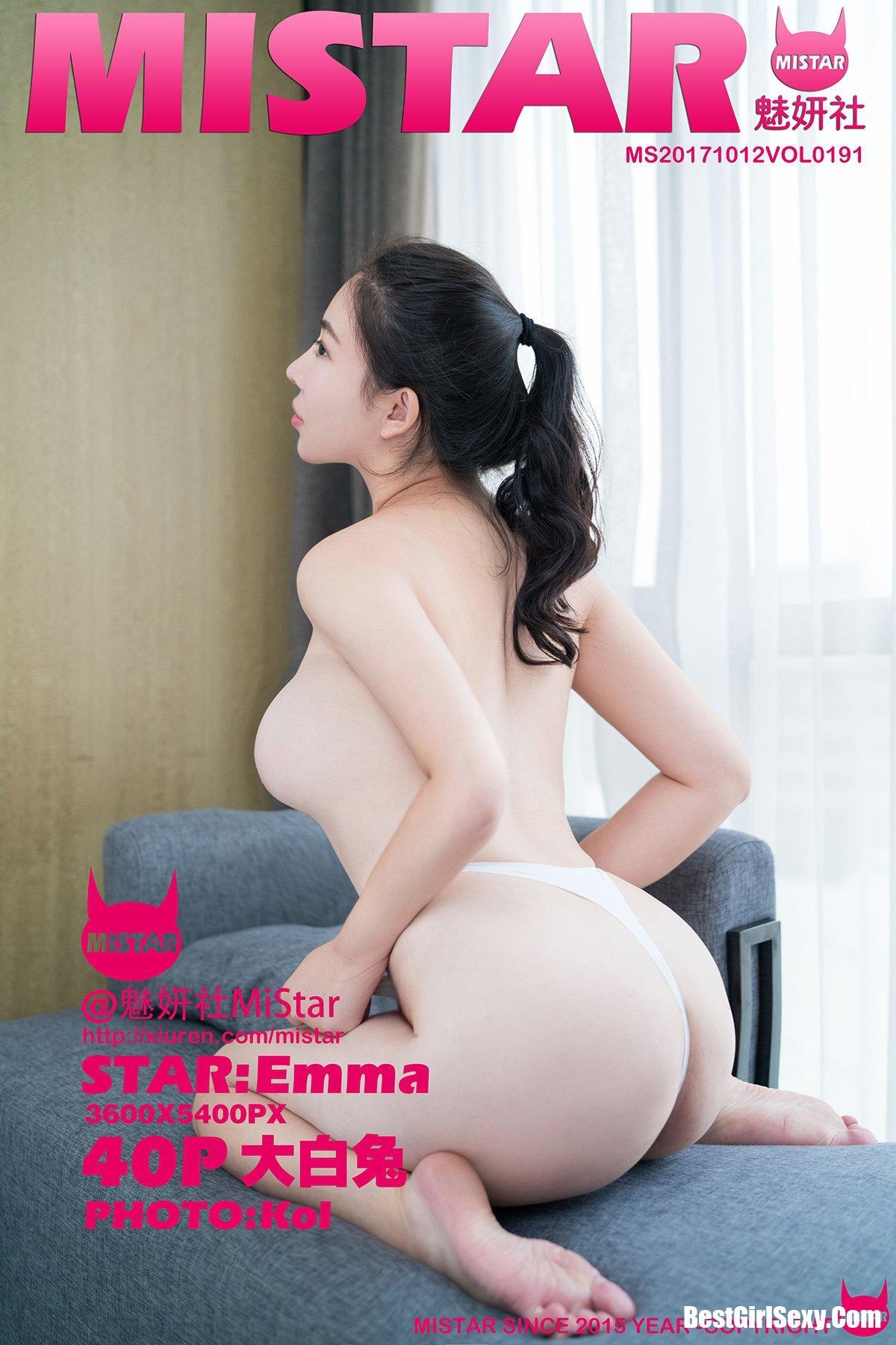 MiStar魅妍社 Vol.191 Da Bai Tu Emma 1