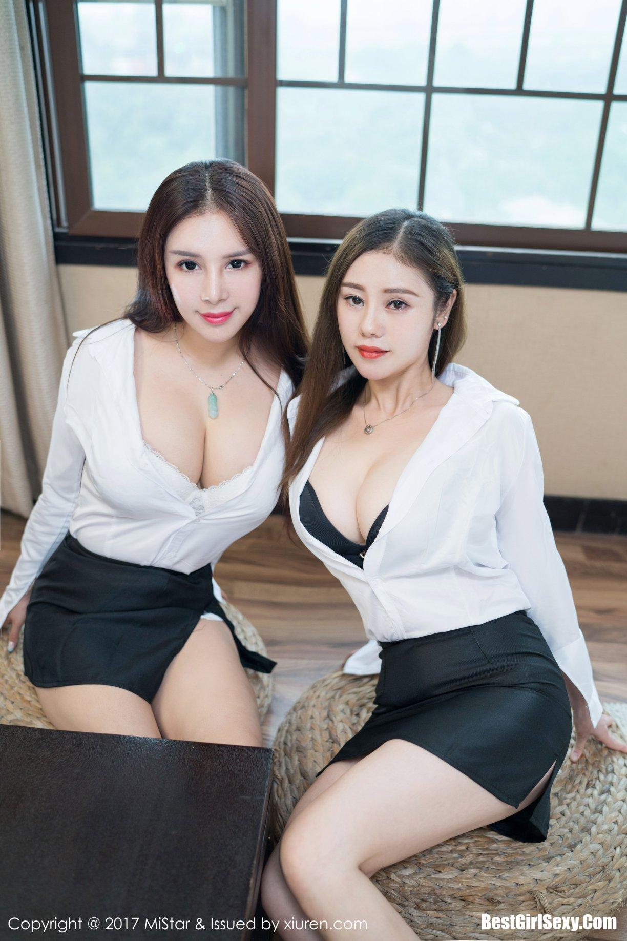 模特合集, Model Collection, MiStar魅妍社 Vol.194 Model Collection, MiStar魅妍社 Vol.194
