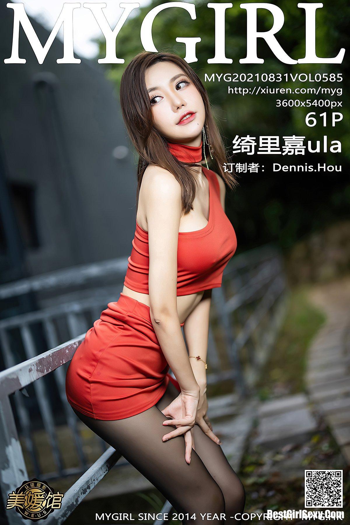 MyGirl美媛馆 Vol.585 Qi Li Jia 2
