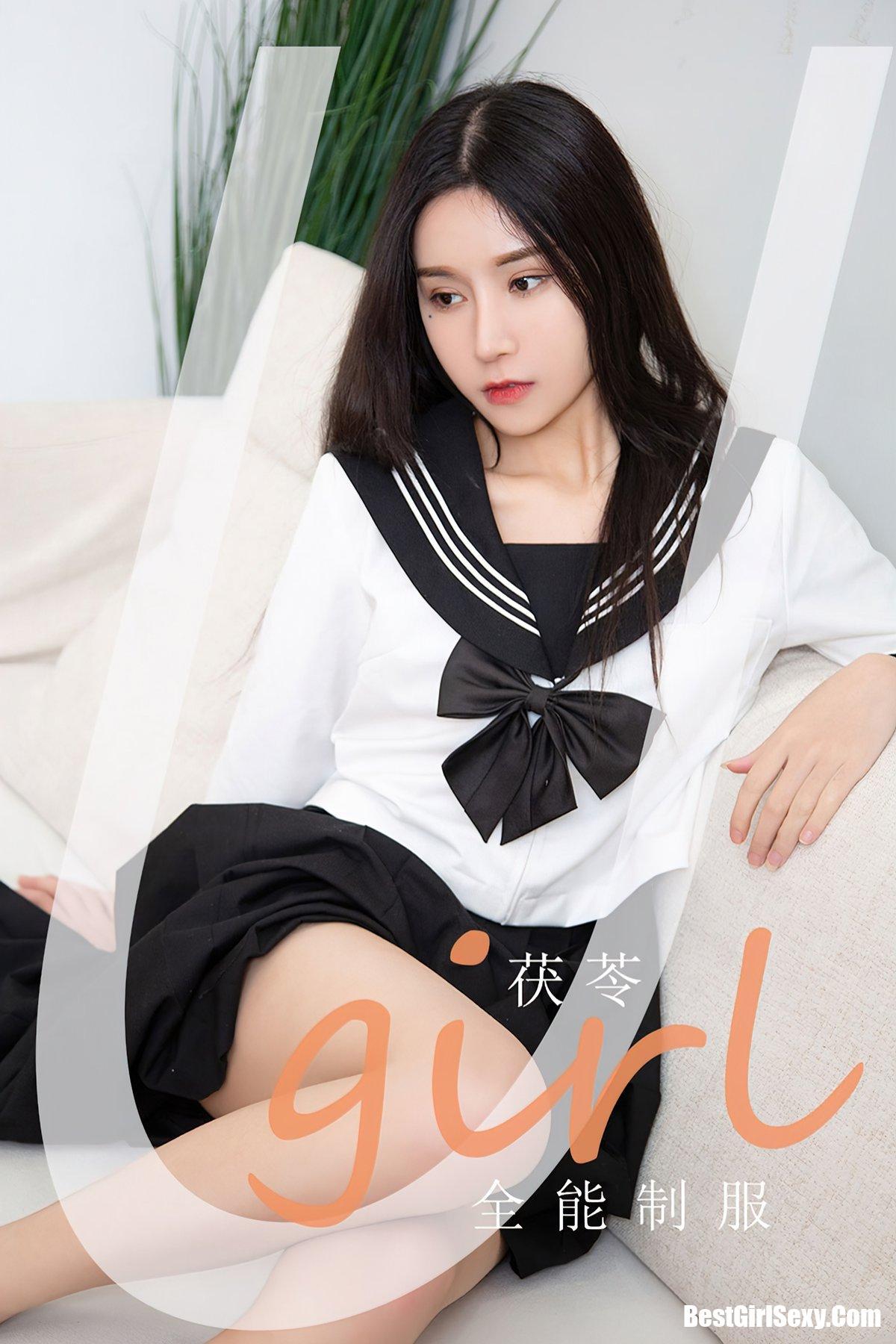 Ugirls App尤果圈 No.2157 Fu Ling 3
